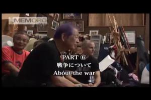 Episodio 6 - Sobre la guerra
